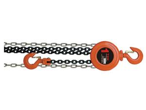 SK chain block